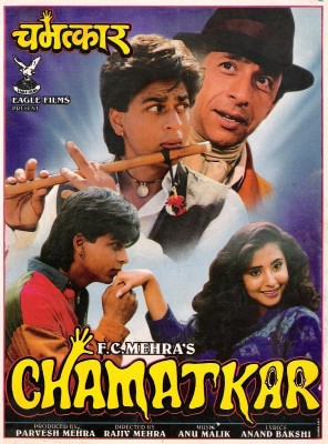 Veerey Ki Wedding Love English Subtitles Download For Movies chamatkar-13550